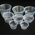 0.75-5.5oz sauce cups with lids(FDA Certification)