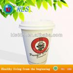 coffee paper cup ice cream paper cup disposable paper cup