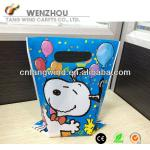 Cute Snoopy Dog Plastic Candy Bag