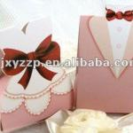 colorful Wedding candy box