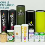 Cylinder 4 Color Print Empty Paper Packing Tube