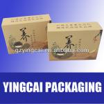 tea paper packaging box