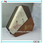 high quality tea packaging paper box