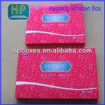 3013 new technology packing box