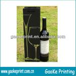 2013 OEM manufacturer for wine box