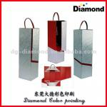 Advance foldable paper wine gift packaging box with handle