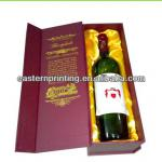 Single Wine Bottle Gift Box Wholesale