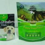 pet shop pouch