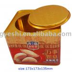 square food packing tin box