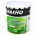 China Metal Chemical Paint Can Manufacter