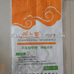 cheap laminated pp woven sack