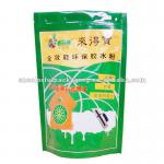 stand up powder packaging bag for eco glue powder