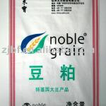 plastic packing bags,pp packaging bags(High quality)