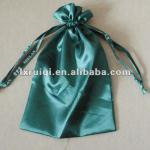Chinese satin jewelry pouch(direct factory)