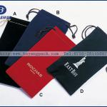 2014 Hot customized velvet pouch (Sample free)