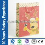 Good quality paper bags wholesale