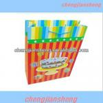 2013 new style happy birthday design paper gift bags