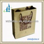 Environmental brown kraft bag