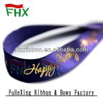 china wholesale personal logo printed ribbon for festival decoration gift packaging