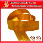 satin packing ribbon for christmas