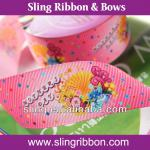Mother's Day/Holiday/Festival/Special Holiday Gift Package Ribbon