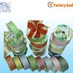 Decorative Metallic Ribbon