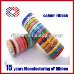 custom printed grosgrain ribbon for packing