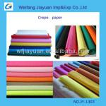 50*200cm colorful crepe paper