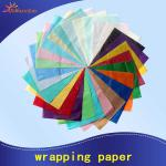 Clothing Wrapping Paper Christmas Wrapping Tissue Paper