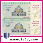 watermark paper ticket,for paper making