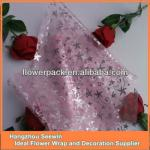 Organza Decoration Roll with Metal Print Star