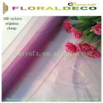 factory directly sell organza roll for decorating