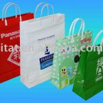 Eco friendly PP handle shopping bag