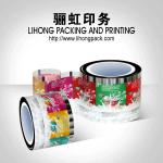 Sweet / Candy Packaging Plastic BOPP Film