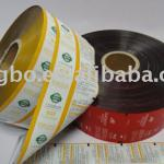 beautiful sachet package film for shampoo package