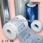 Coated poster paper rolls