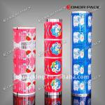 Heat Seal Film For Food,Juice,Pickle,Bottle,Cup
