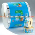 Packing film for beverage powder