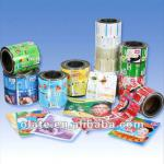 flexible printing and lamination packaging cosmetic packaging