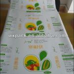 Manufacturer!Colorful printing laminated auto packing plastic film for Soap and Detergent