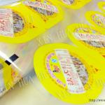 Excellent quality transparent jelly lidding film