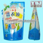 customized stand up pouch with spout
