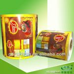 PET/AL/PE Laminated Film