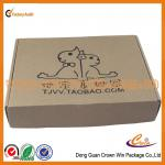 Kraft gift boxes wholesale,empty gift box for scarf