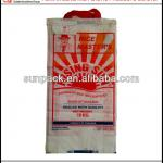 5kg High quality rice bopp lamination woven bags with handle