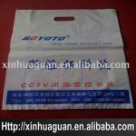Plastic die cut handle bag, shopping bag,plastic punch handle bag