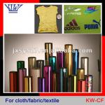 Hot stamping foil for cloth/fabric/textile