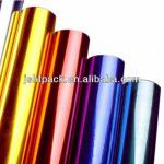 Shiny colors hot stamping foils for fabric and garment washing resisit