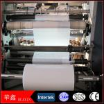 transfer hot stamping foil machine for pvc panel
