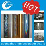 lowest price all over the world hot stamping foil for paper